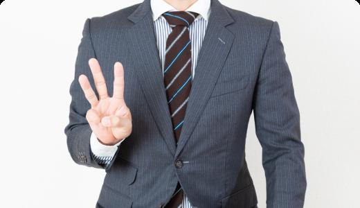 反社チェックを効率よく進める3つの方法とおすすめのツール