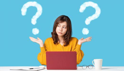 国内大手2社を徹底比較!信用調査会社を選ぶ時に注目するべき4つのポイント