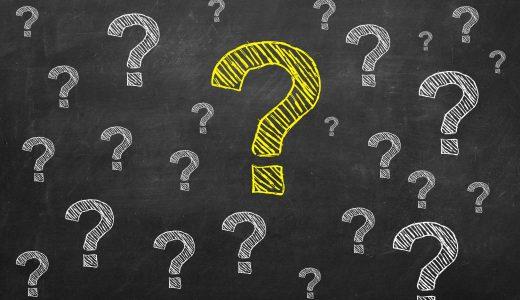 信用調査会社によって違う?信用会社8社の評点の見方を徹底解説