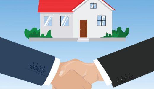 反社チェックは不動産取引においても重要|契約前後での見分け方など合わせて紹介
