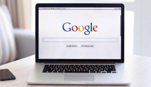 Google検索で反社チェックを行う方法|調べる対象範囲やワードまで詳しく解説