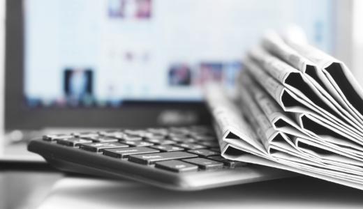 新聞記事の検索方法|Web上で閲覧可能な検索サービスや、ツールを利用する方法など紹介