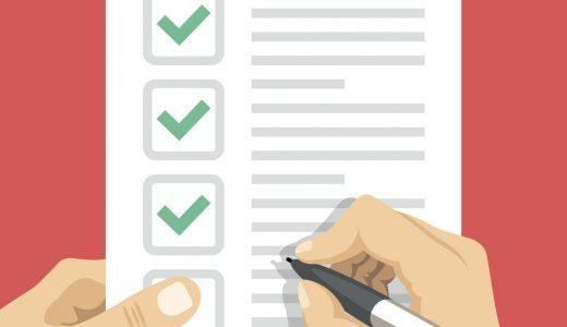 企業調査とは?あらゆるリスクを回避するための調査方法、チェックすべき項目を解説